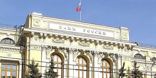 bitcoin bank of Russia