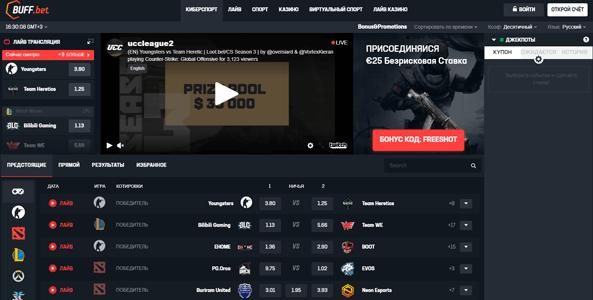 buff.bet website screen