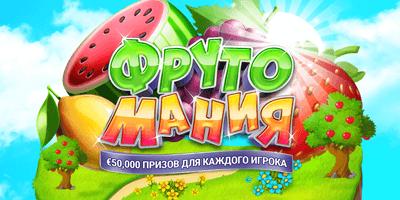 bitstarz casino fruitomania
